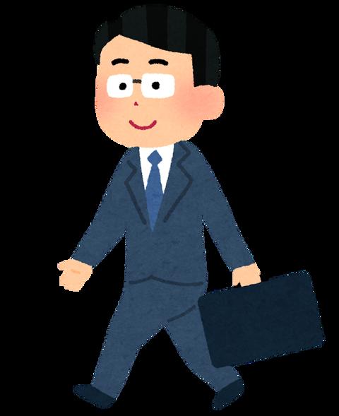 walking_businessman2