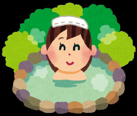 onsen_woman