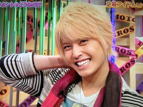 idol-1024x768