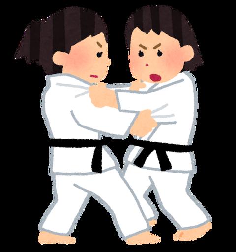 sports_judo_woman