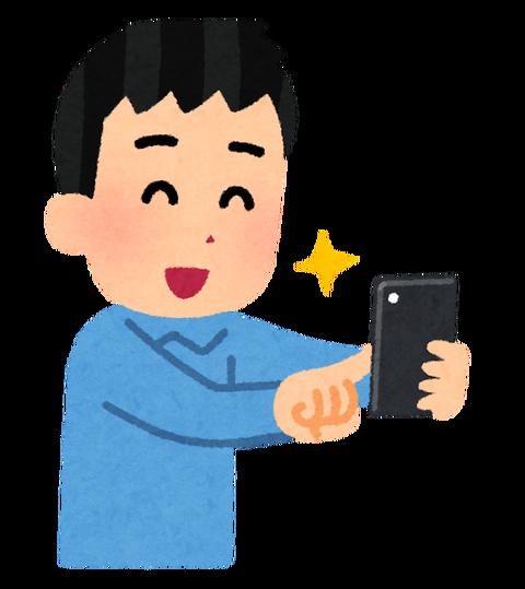 smartphone_photo_syame_man