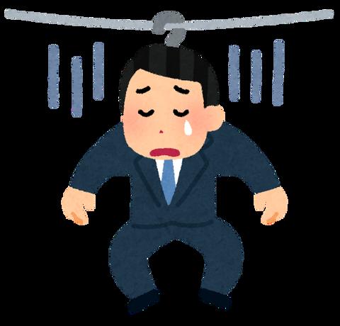 hosu_businessman