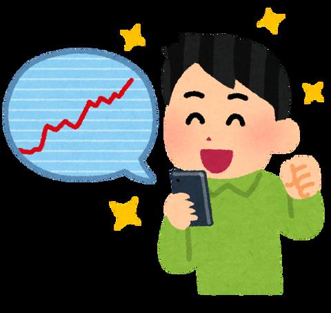 kabu_chart_smartphone_man_happy