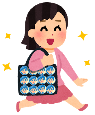 ita_bag_woman