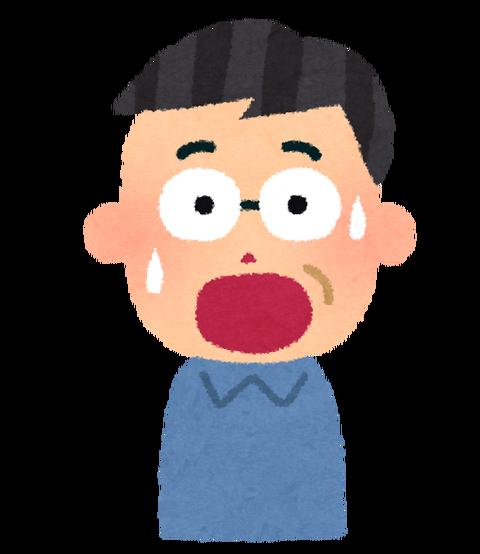 20171207113927_000_ojisan2_surprise