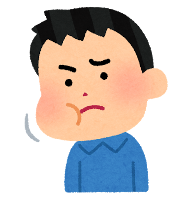 ha_tsumaru_man