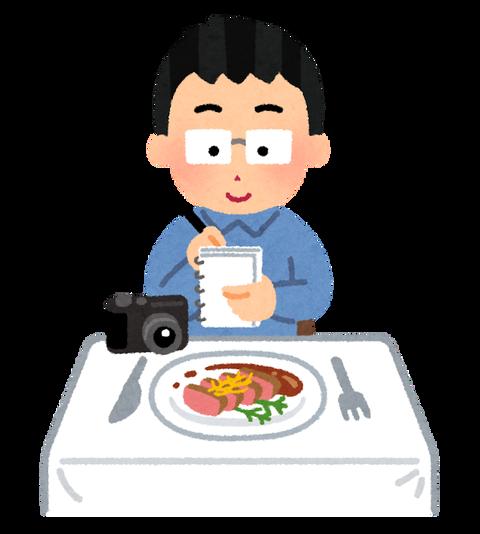 gourmet_writer_man