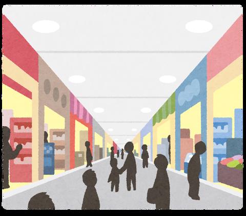 shopping_mall_ekinaka