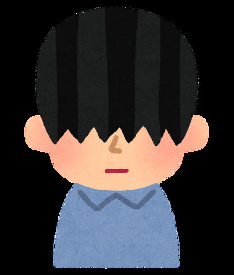 hair_maegami