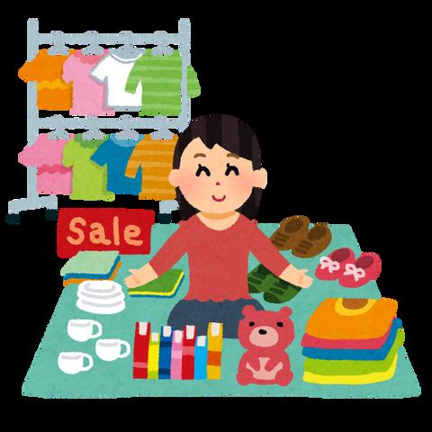 shopping_bazzar_fleamarket_woman