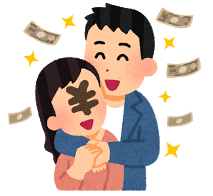 couple_money_yen_woman (1)