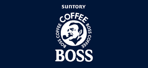 new_SUNTORY-BOSS002