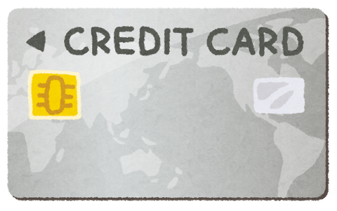 creditcard_nonumber_silver