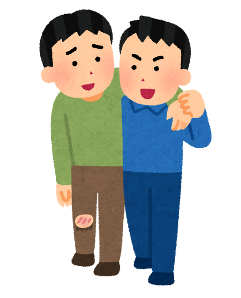 friend_kata_kasu_man