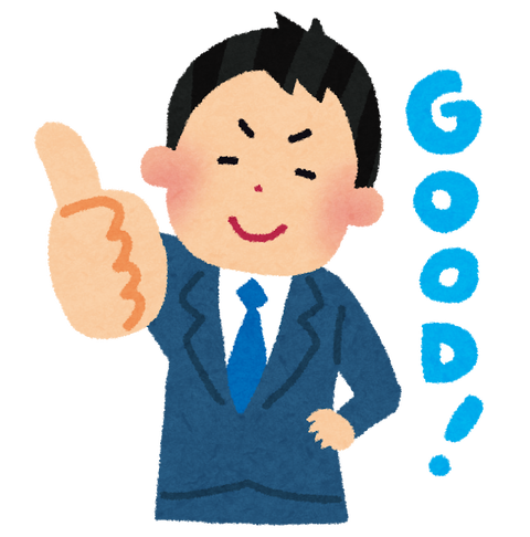good_man-2