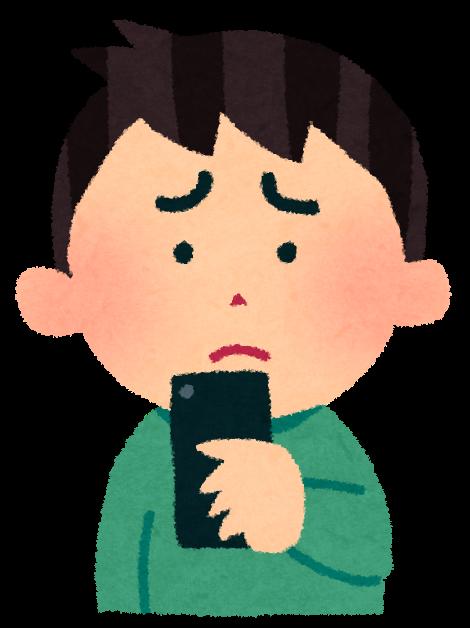 smartphone_man_komari