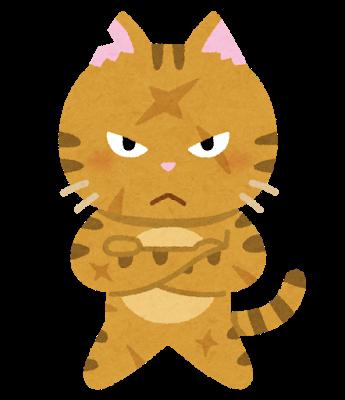 cat_boss_gang