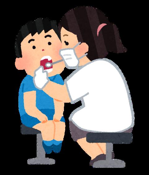 medical_shika