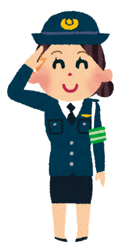 job_fukei[1]