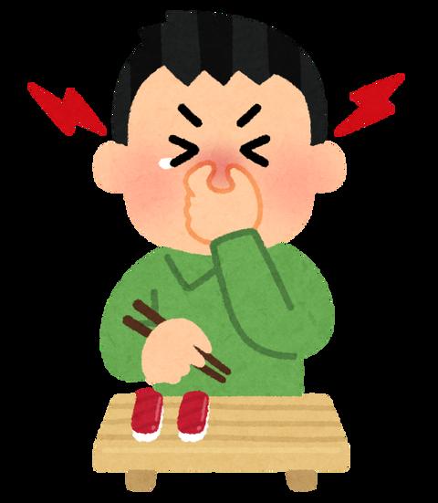 syokuji_wasabi_hana_man