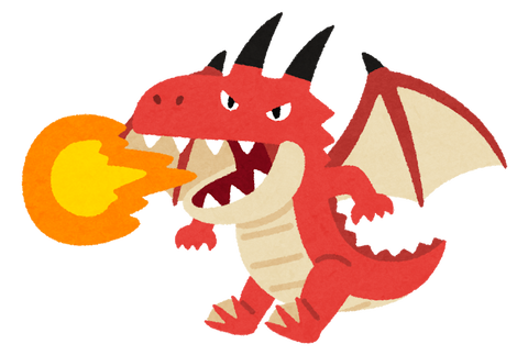 dragon_fire3_red
