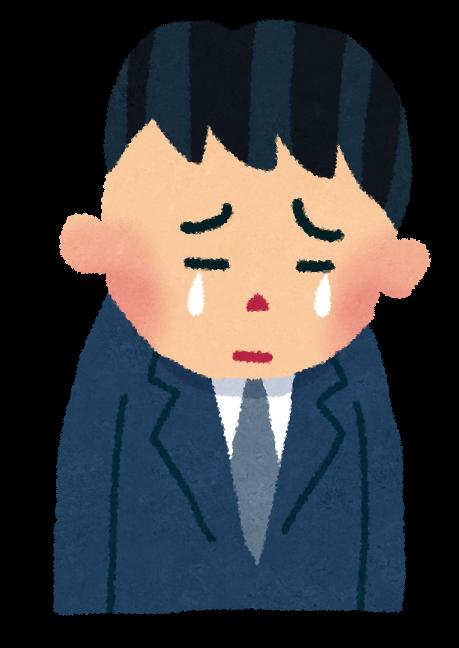 man_naki