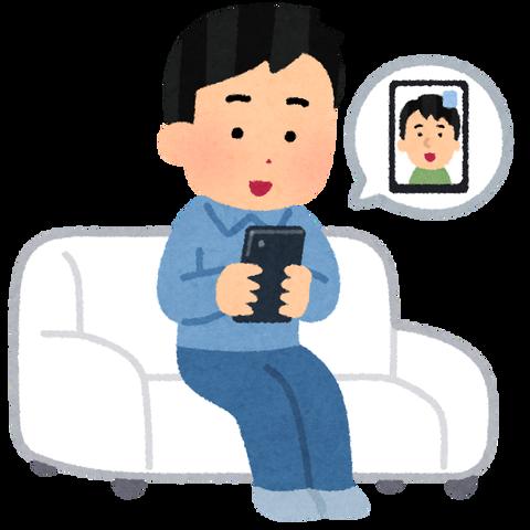 smartphone_video_phone_man
