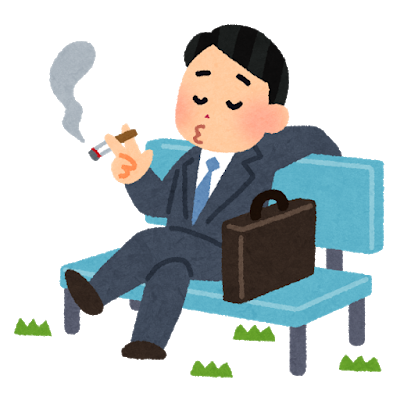 business_sabori