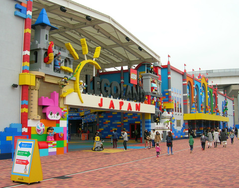 Legoland_Japan-Entrance_gate-20170410