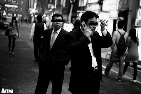 yakuza_lifestyle