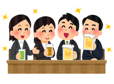 【悲報】職場の飲み会を断り続けた結果wwwww