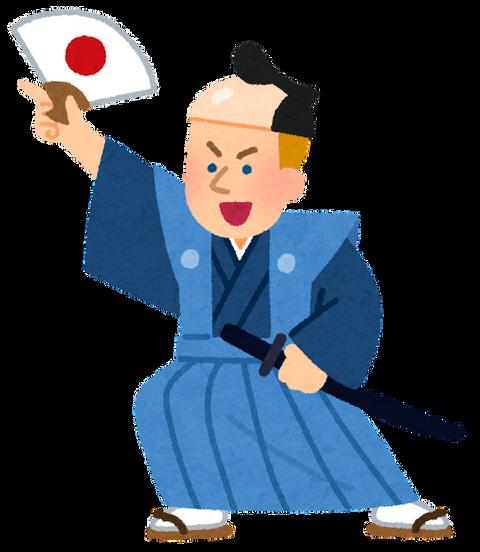 gaikokujin_japan_culture