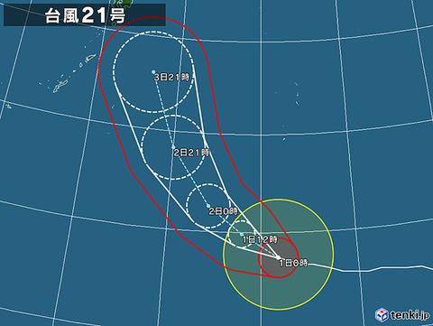 typhoon_1821_2018-09-01-00-00-00-large
