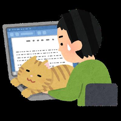shigoto_zaitaku_cat_man