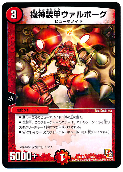 card100006385_1