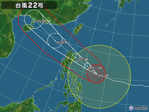 typhoon_1822_2018-09-14-03-00-00-large