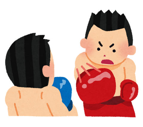 boxing_punch-1