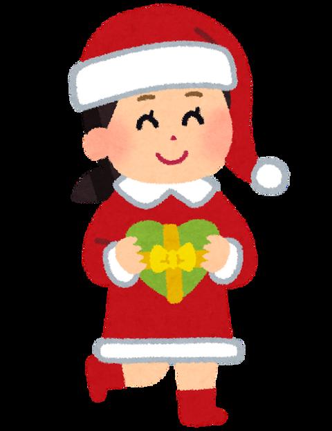 christmas_girl
