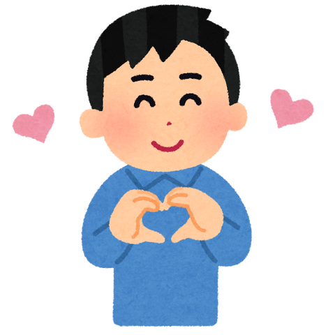 pose_heart_hand_man-1