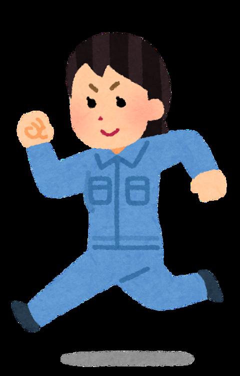 run_sagyouin_woman