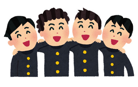 free-illustration-friends-schoolboys-irasutoya