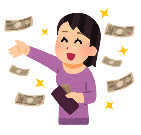 money_futoppara_woman