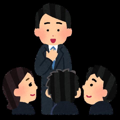 jikosyoukai_businessman