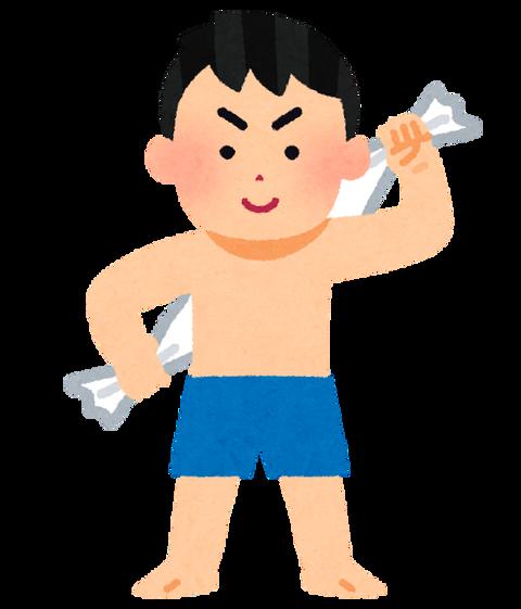 kids_kanpumasatsu