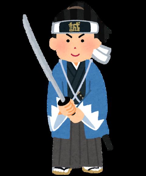 kenjutsu_shinsengumi_man-546x660