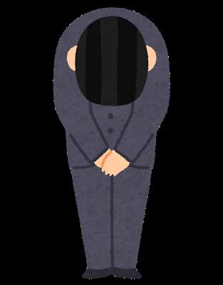 【悲報】松本人志さん、ついにアレに手を出してしまい謝罪へwwwww(※画像あり)