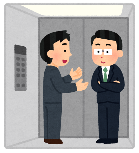 presentation_elevator_pitch_man