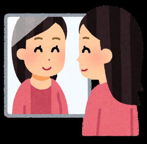 mirror_woman_smile