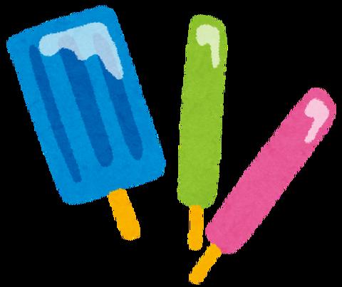 sweets_icecandy (1)
