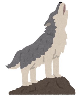 animal_ookami_tooboe